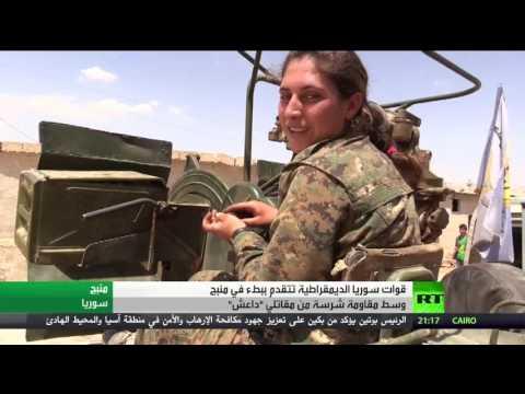 قوات سوريا الديمقراطية تحرز تقدما داخل منبج