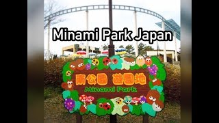 MINAMI PARK JAPÓN VLOG thumbnail
