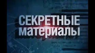 ➤Сенсационные находки в Арктике✔️Битва за Арктику✔️Арктика где✔️| ТВ документальные фильмы