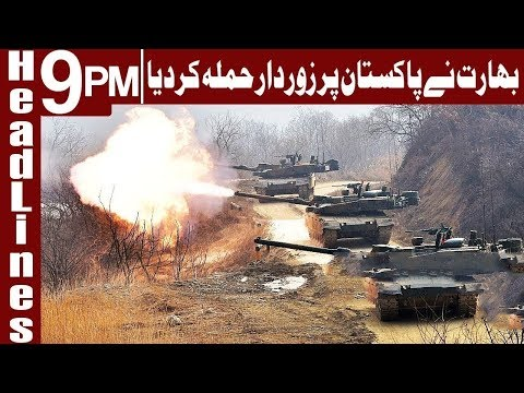 Indian & Pakistani Army trade heavy fire on LoC - Headlines & Bulletin 9 PM - 18 May 2018 - Express