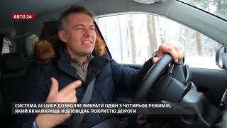 Suzuki Vitara S: Тест-драйв від Сергія Волощенко та каналу АВТО 24.