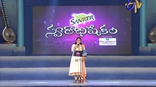 Swarabhishekam - Gopika Purnima Performance - Nadam Nee Deevene Song - 31st August 2014