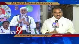 AP IAS officers behind YCP MLAs defections : Vijay Sai Reddy - TV9 Now