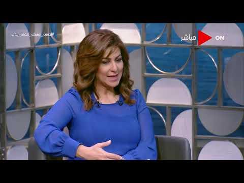 صباح الخيريا مصر- لقاء مع د. عمروعباسي استشاري أمراض النساء والتوليد  - 14:00-2020 / 4 / 5