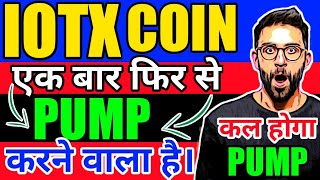 Iotx Coin Big Update| Iotx Coin Upcoming Event| Iotx Cryptocurrency News Today | #IOTX Pump Soon