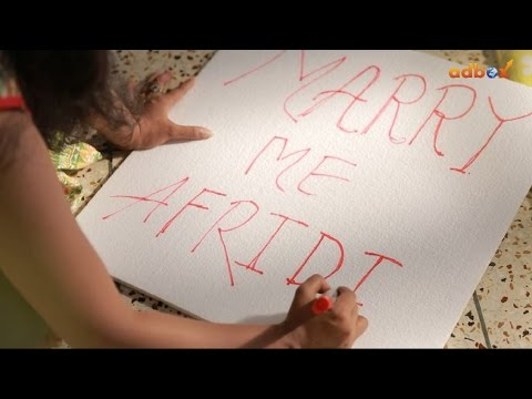 New Bangla Short Film | Marry Me Afridi | 2016 | Full HD