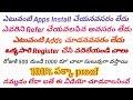 How To Register And Activate HTM money explain in telugu || HTM MONEY లో రిజిస్టర్ అవ్వడం ఎలా
