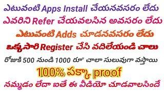 How To Register And Activate HTM money explain in telugu    HTM MONEY లో రిజిస్టర్ అవ్వడం ఎలా