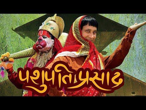 New Nepali Full Movie | Pashupati Prasad Ft. Khagendra Lamichhane, Barsha Shiwakoti | Eng. Subtitle