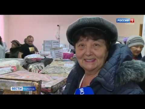 """""""Вести. Саратов"""" в 20:45 от 22 января 2020"""