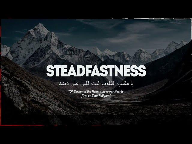Seeking Firmness Upon Goodness Until Death - AbuFajr AbdulFattaah Bin Uthman