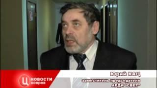 Kovrov TVC 101212  ЗС с титрами