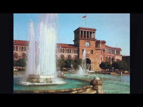 Ереван / Yeravan 1978