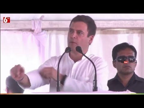 Congress President Rahul Gandhi Speech @ Public Meeting In Dhule, Maharashtra