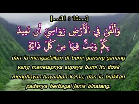 Surah Luqman with Malay translation