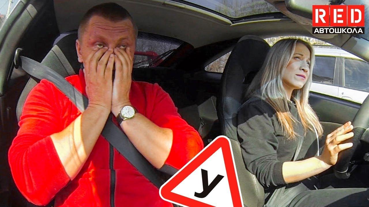 Блондинка За Рулем!!! Урок Вождения в Городе…  [Автошкола на YouTube]