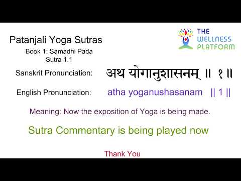 Patanjali Yoga Sutra 1 1 Sanskrit Sutra And English Meaning Commentary Youtube