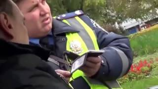 Гаи прикол водитель натянул 3 х инспекторов