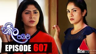 Neela Pabalu - Episode 607 | 29th October 2020 | Sirasa TV Thumbnail