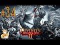 Divinity Original Sin II 34 Романы крушения боль Роман Красным Принц и бонус Фейн mp3