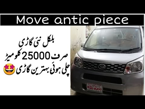 Daihatsu Move Full Review, Specs, Details, For Sale  antic Piece, Best Car,Full New