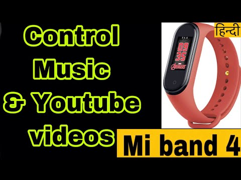 How to Control Music from Mi Band 4 | Hindi | Pratik