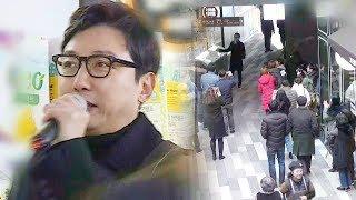 """탁재훈, 떡볶이 가게 앞 열정의 야외 무대 """"이러다 다 죽어요"""" @미운 우리 새끼 70회 20180114"""