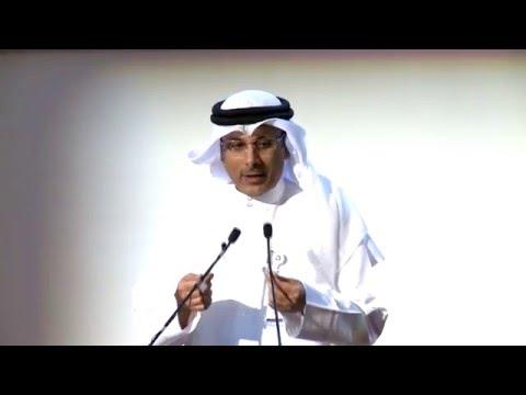 """كلمة د. عبداللطيف الشامسي حول """"بناء المستقبل في ظل المتغيرات وتحديات القرن"""""""