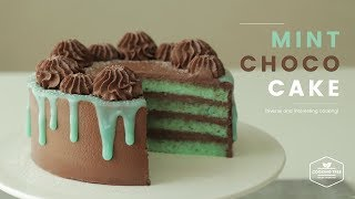 민트 초콜릿 케이크 만들기 : Mint chocolate cake Recipe - Cooking tree 쿠킹트리*Cooking ASMR