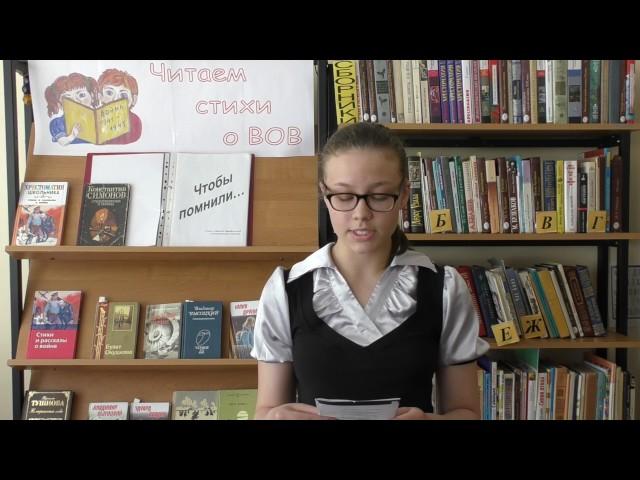 Изображение предпросмотра прочтения – КсенияБирюкова читает произведение «Песенка о солдатских сапогах» Б.Ш.Окуджавы