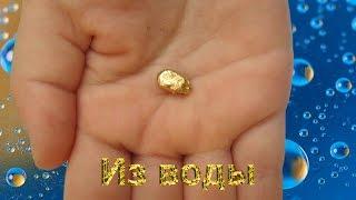 Золото из воды (невероятный эксперимент, ловим свободные молекулы золота)(, 2016-07-27T12:06:19.000Z)