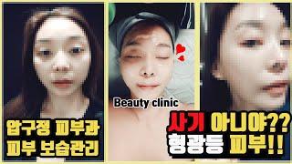 [Beauty log]…