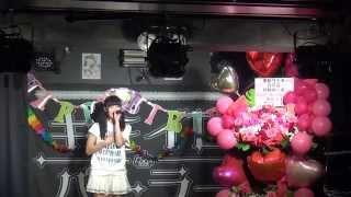 2015年2月1日(日) CoverGirls生誕記念 栗原ひとみ・石田涼・星...
