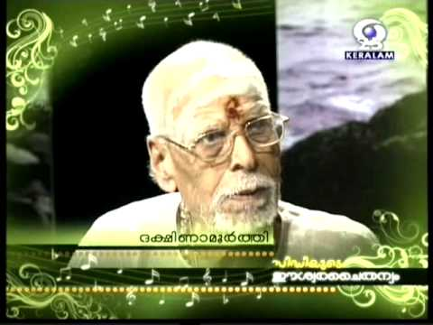 V.Dakshinamoorthy -Doordarshan interview-1