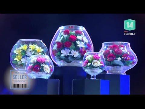 ธุรกิจ Natural Flower Products - วันที่ 31 Jan 2018