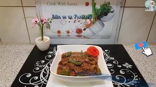 Achar Gosht  اچار گوشت / Cook With Saima