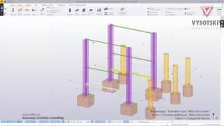 VC: Курс Tekla Structures: 07. Создание балок