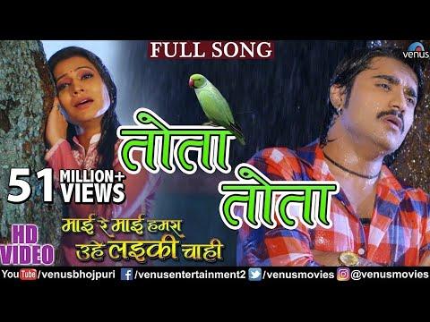Pradeep Pandey का सुपरहिट दर्दभरा  VIDEO SONG | Tota Tota Darad Bada Hota | Mai Re Mai | Bhojpuri