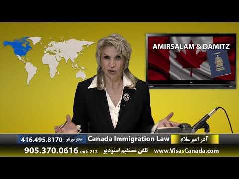 AZAR AMIRSALAM - CANADA'S NEW IMMIGRATION LAW- VISITORS VISA