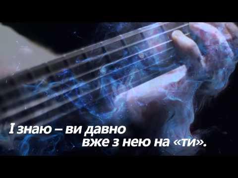 Клип Фліт - Блукаю