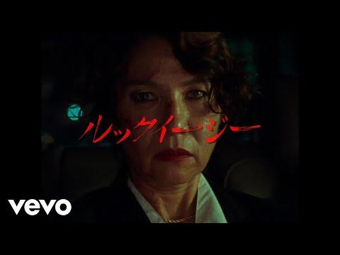 KAYTRANADA - Look Easy (The Short) ft. Lucky Daye