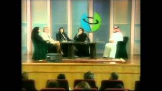 Opne Doors Open Minds TV Emirati Women in Workplace Part 1.avi
