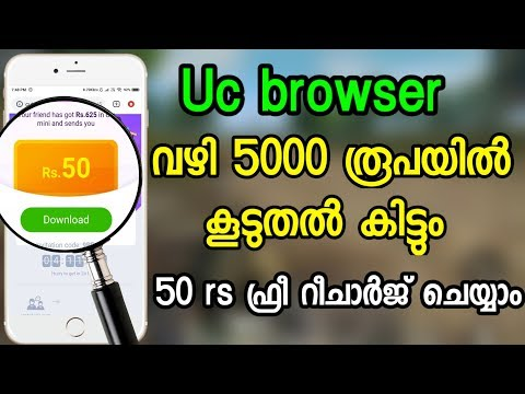 Repeat uc browser paytm cash today || Refer and get Rs 1000 by Tips