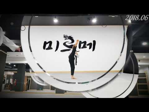 Korean Taekwondo girl
