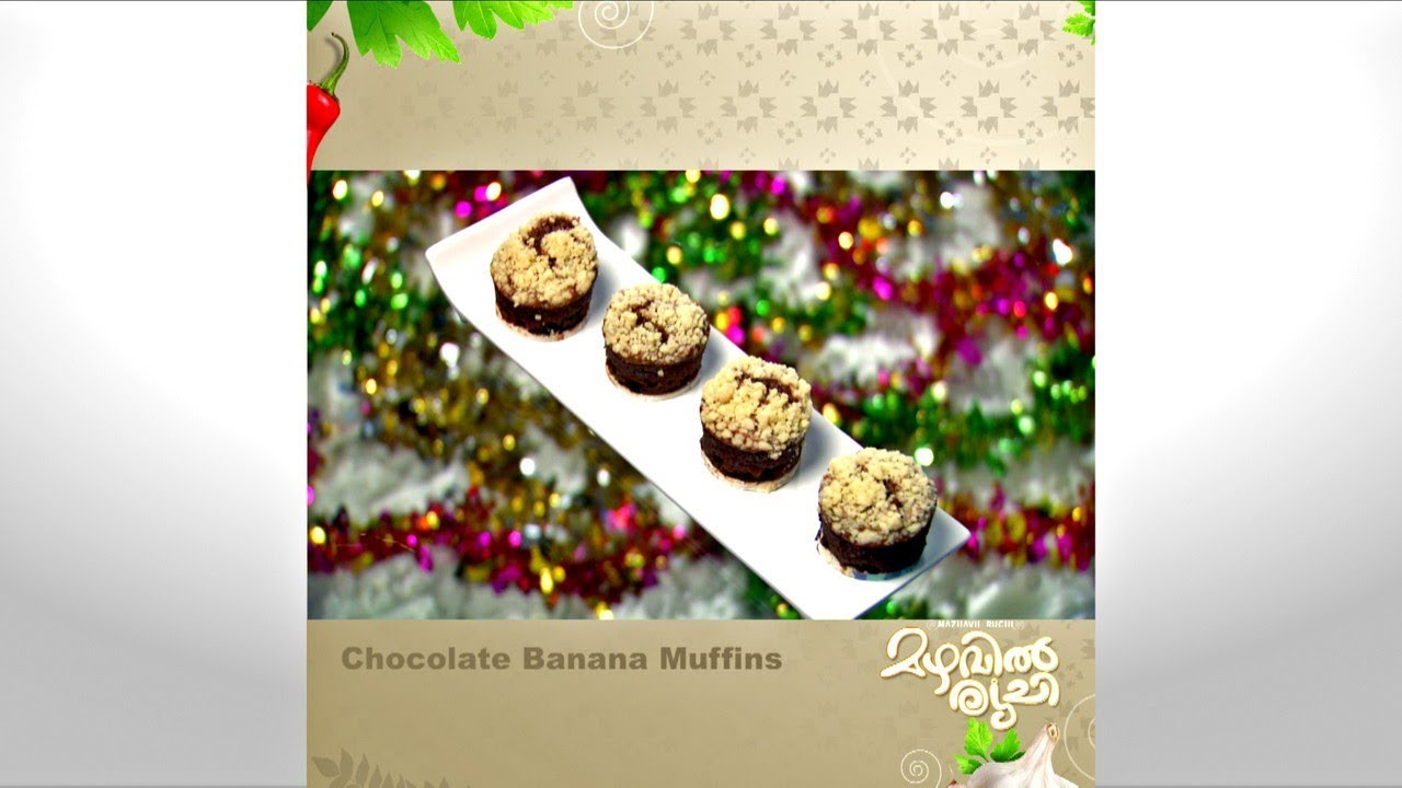 Mazhavil Ruchi I Chocolate Banana Muffins I Mazhavil Manorama