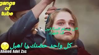حالة واتس حزينه اوي ل عمار حسني اغنية سكربت 😢💔