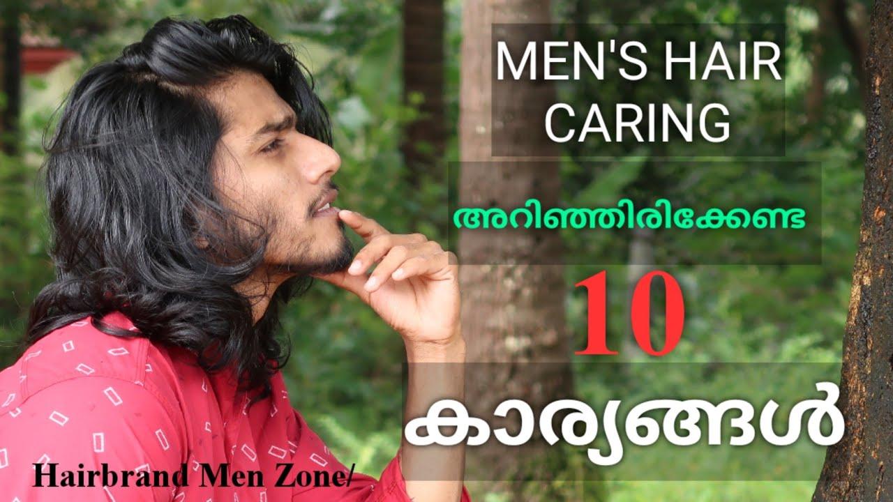 10__COMMON QNA ABOUT HAIR CARE // നിങ്ങൾ ചോദിച്ച 10 ചോദ്യങ്ങളും ഉത്തരങ്ങളും..! YOUR DOUBTS CLEARING