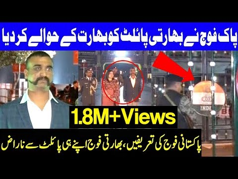 PAK Army Handed Over Abhinandan Pilot To Indian Army | 01 March 2019 | Dunya News