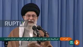 "Iran: Khamenei ""strongly"" condemns US airstrikes on Iraq"