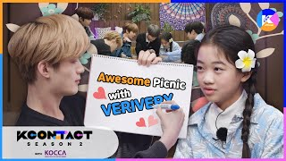 [KCON STUDIO X DIA TV] Awesome Picnic with VERIVERY
